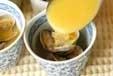 アサリの茶わん蒸しの作り方2
