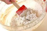 栗のパウンドケーキの作り方3