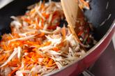 鶏ご飯の作り方1