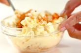 鮭とチーズのおにぎりの作り方1