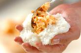 鮭とチーズのおにぎりの作り方2