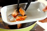 サーモンのクリームパスタの作り方2