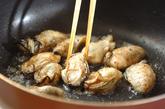 大根とカキの炒め煮の作り方1