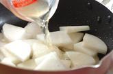 大根とカキの炒め煮の作り方2