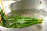 ホタルイカの酢みそ和えの作り方1