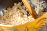 黒ゴマおからクッキーの作り方1