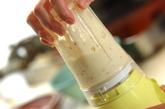 リンゴドレッシングサラダの作り方1