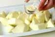 爽やかりんごの作り方1