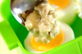 ゆで卵のピクルスのせの作り方2