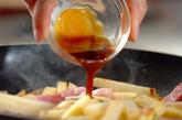 イモのオイスター炒めの作り方2