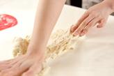 ポテトチーズパンの作り方4