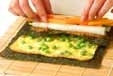 卵と野菜ののり巻きの作り方2