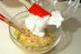 ふわふわスフレのオープンオムレツの作り方4