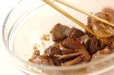 砂肝のゴマ酢和えの作り方2