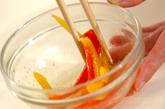 パプリカマリネの作り方3