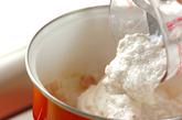 ココナッツスープの作り方1