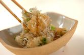 おろしジャコの甘酢和えの作り方1