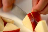 リンゴとカッテージチーズのデザートの下準備1