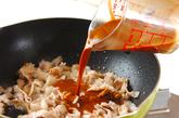 ナスの肉味噌チーズ焼きの作り方3