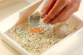 鮭のカツレツの作り方1