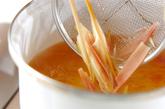 ミョウガのすまし汁の作り方1