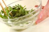 春菊と豆腐のホットサラダの作り方2