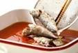 豆アジの南蛮漬けの作り方2