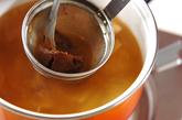 まめ豆みそ汁の作り方2