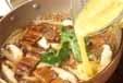 ウナギ卵とじ丼の作り方3