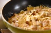 親子オムライス丼の作り方4
