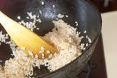 栗入り中華ちまきの作り方5