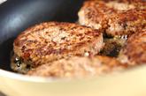 麦入りハンバーグの作り方4