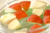 簡単リンゴのデザートの下準備1