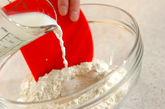 ソフトプチ塩パンの作り方1