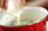 レタスのミルクスープの作り方3