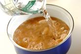 フィナンシェ(卵・乳製品不使用)の下準備1