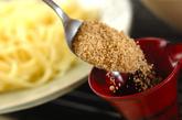 マーボーつけ麺の作り方3