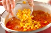 たっぷり玉ネギのトマトスープの作り方2