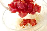 ヨコワのゴマ塩和えの作り方5