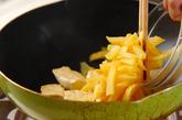 たくあんの炒め物の作り方1