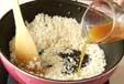 おから煮の作り方3