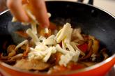 カボチャとキノコの洋風チーズ炒めの作り方4