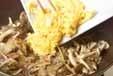 豚肉とキノコの卵炒めの作り方3