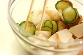 キュウリと梨のゴマ酢和えの作り方1