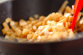 タケノコ入り焼き餃子の下準備1
