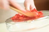 酔っぱらいエビの冷製イチゴソーススパゲティの作り方4