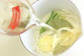 酔っぱらいエビの冷製イチゴソーススパゲティの作り方1