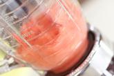トマトのムースの作り方1