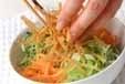 豆腐のパリパリサラダの作り方1