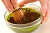 抹茶ゼリー・バニラソースの下準備1